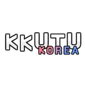 끄투 코리아 - 즐거운 끝말잇기 게임 icon