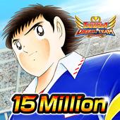 Captain Tsubasa: Dream Team ícone