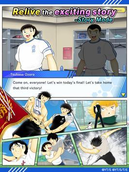 Captain Tsubasa: Dream Team screenshot 17