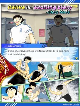 Captain Tsubasa: Dream Team screenshot 10