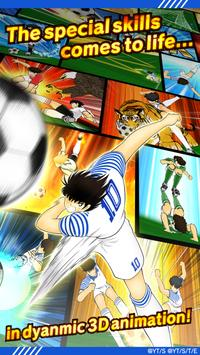 Captain Tsubasa: Dream Team screenshot 2