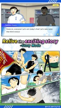 Captain Tsubasa: Dream Team screenshot 3