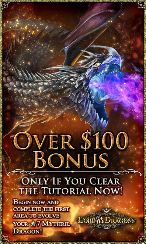 lord of the dragons unlimited gold
