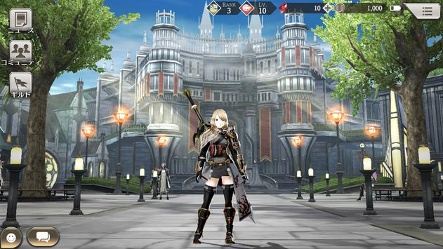 禍つヴァールハイト screenshot 5