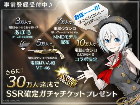 禍つヴァールハイト screenshot 8