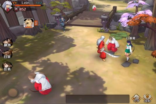 +Cheat+ Inuyasha Mobile Guide screenshot 4