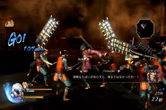 +Cheat+ Sengoku Basara 4 Sumeragi Guide screenshot 6