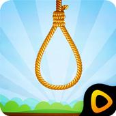 Hangman 3D  🇬🇧 icon