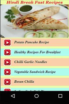 Hindi ideas recipes for simple breakfast videos descarga apk hindi ideas recipes for simple breakfast videos captura de pantalla de la forumfinder Image collections