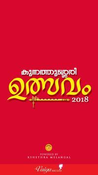 Kunnathussery Ulsavam poster