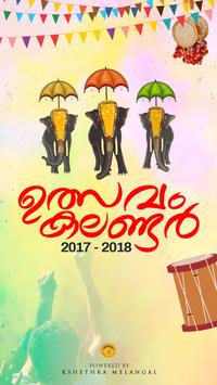 Ulsavam Calendar 2017 - 2018 poster