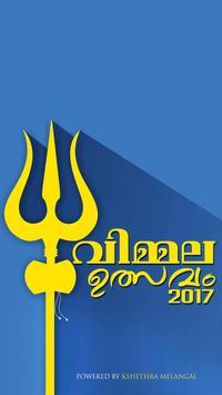 Vimmala Ulsavam 2017 poster