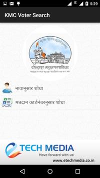 KMC Voter Search apk screenshot