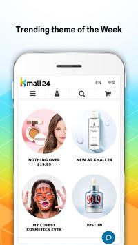 Kmall24 poster
