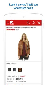 Kmart – Shop & save with awesome deals apk screenshot