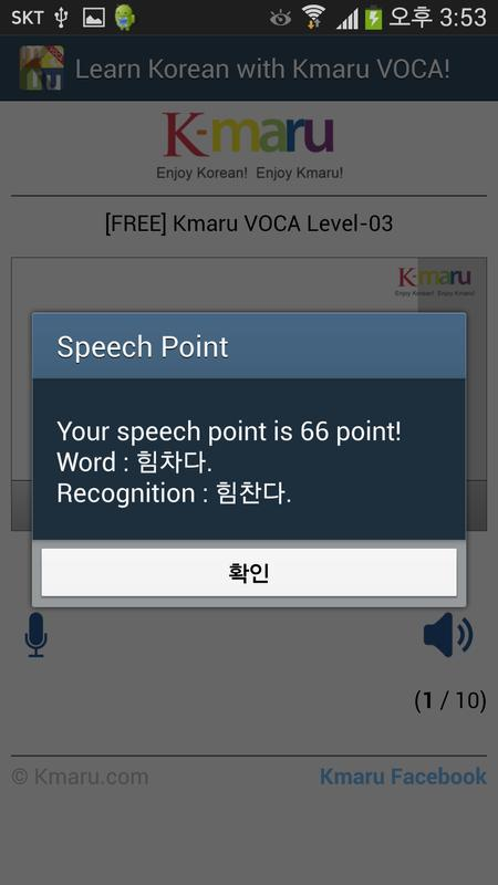 how to learn korean language app