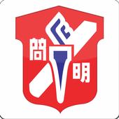 계명문화대학 10.1 icon