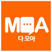 다모아 영화_웹툰가이드 - 영화,웹툰,포토툰 icon