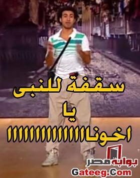 مسرح مصر وصل أجمل التعليقات screenshot 4