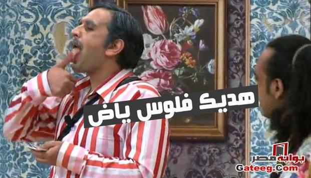 مسرح مصر وصل أجمل التعليقات screenshot 6