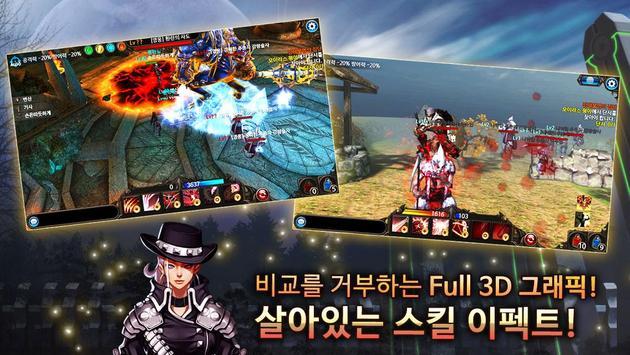 영웅서기 for Kakao apk screenshot
