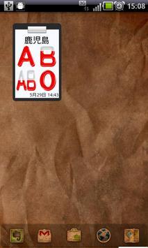 救血 poster
