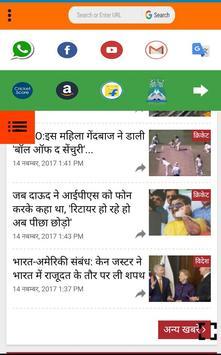 knh browser -indian browser screenshot 2