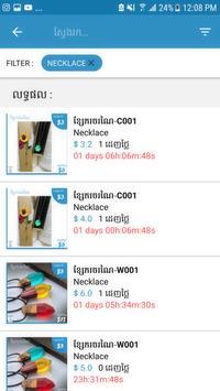 DENH TLAI apk screenshot