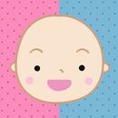 ولد أم بنت - معرفة نوع الجنين APK