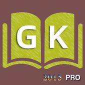 General Knowledge Pro 2015 icon