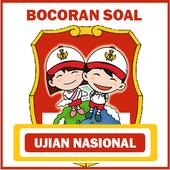 Bocoran Soal UN SD MI 2018 (UNBK) AKURAT (Rahasia) icon