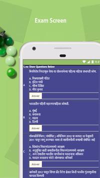 Marathi screenshot 4