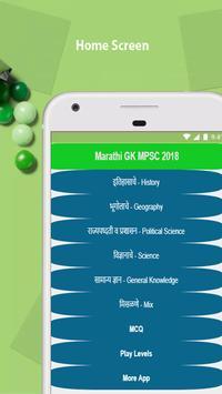 Marathi screenshot 1