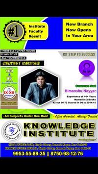 Knowledge Institute - KI apk screenshot