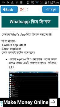 ফ্রি কল করুন যে কোন নম্বরে~Free Call Tips apk screenshot