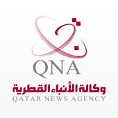 QNA News icon