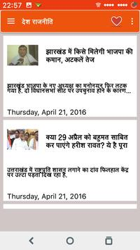 Chhattisgarh News Updates by etv poster