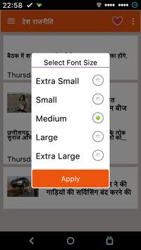 Chhattisgarh News Updates by etv screenshot 5
