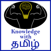 Knowledge with Tamil icon