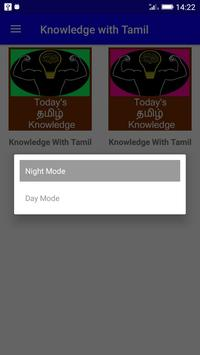 Knowledge with Tamil screenshot 3