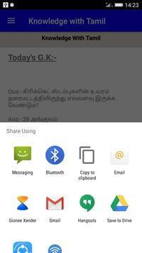 Knowledge with Tamil screenshot 4