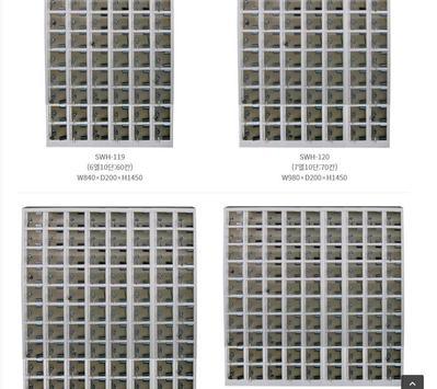 보관함 모음(도면함,사물함,핸드폰,택배,필름,물품,락카,케비넷,철재,공구,진열장,시스템) screenshot 6