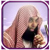 محاضرات الشيخ خالد الراشد mp3 icon