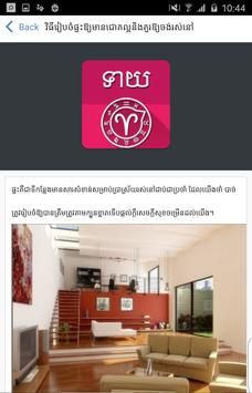Khmer Horoscope - Collection screenshot 2