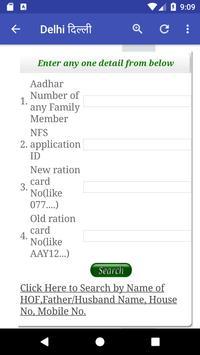 Ration Card all States 2017-18 apk screenshot