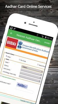 Aadhar Card Online Services screenshot 1