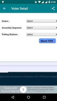 Voter Detail Services Online apk screenshot