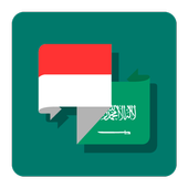 Kamus Arabic Indonesian icon