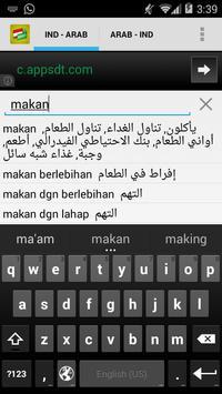 Kamus Arabic Indonesian apk screenshot