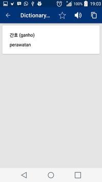 Kamus Indonesian Korean screenshot 3